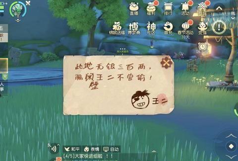 梦幻西游三维版:玩家吐槽藏宝图爆率机制,感觉像在挖银币!