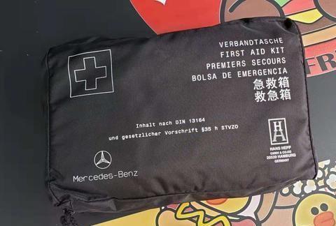 奔驰GLC急救包里没口罩,宝马与奥迪部分车型已取消急救包