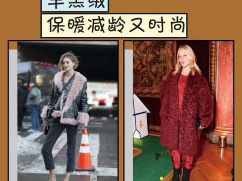 大棉袄穿着太老气,一身羊羔绒保暖又时髦,让你气质大提升