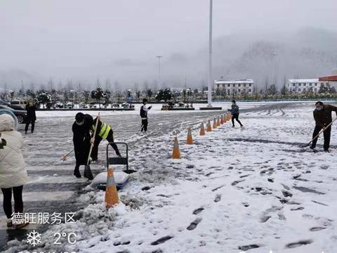 大年初一 贵州省公路开发公司拉响抗凝保通集结号