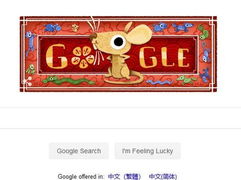 Google用以老鼠为主题的Doodle庆祝农历新年