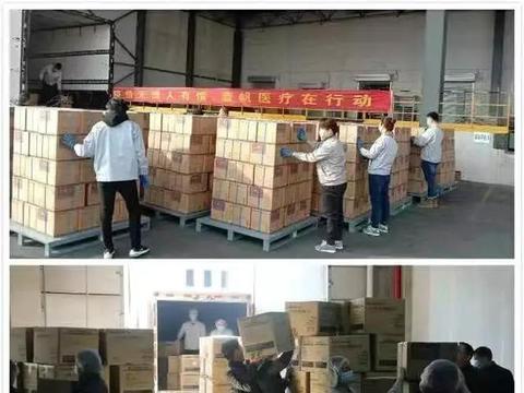360捐赠1500万元 100万防疫口罩20万手套明日到武汉