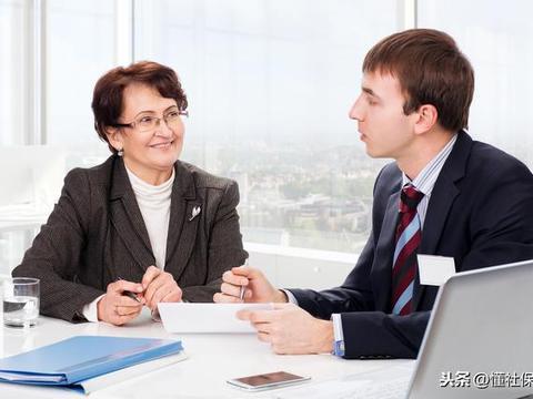 企业单位和事业单位养老金的差距,是怎么样形成的?