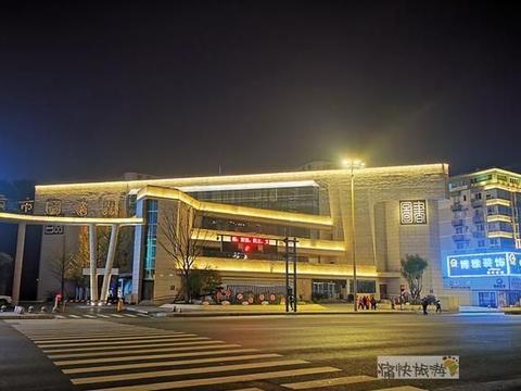 冬夜光影下的自贡图书馆