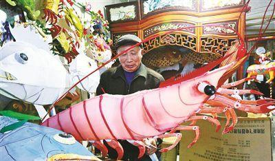 做鱼灯 迎新春