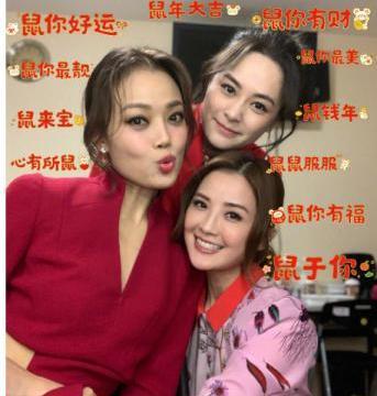 阿Sa送祝福,晒与阿娇容祖儿合影,三姐妹同穿红色系,笑容甜美