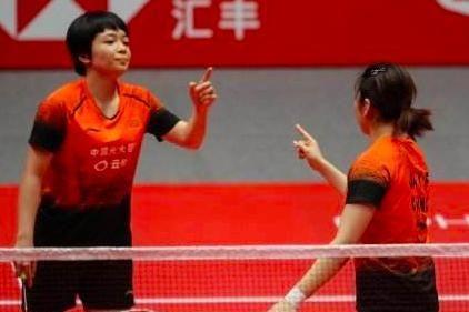 2020奥运年第1冠!中国世界第一2-1翻盘韩国,连胜日本韩国夺冠