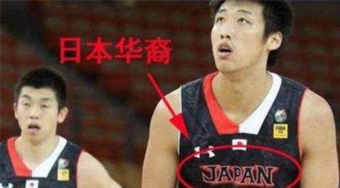 中国运动员世家,一家三口入日本籍改日本名