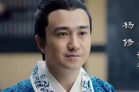 杨修之死,绝对不是因为耍小聪明,换了你是曹操,也不得不杀