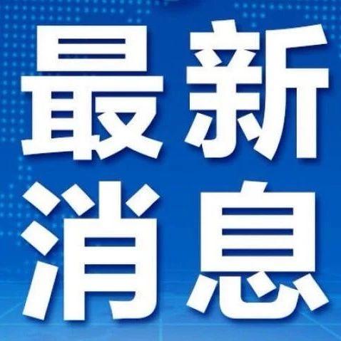 广东新增确诊病例13例 广州新增3例 梅州报告首例
