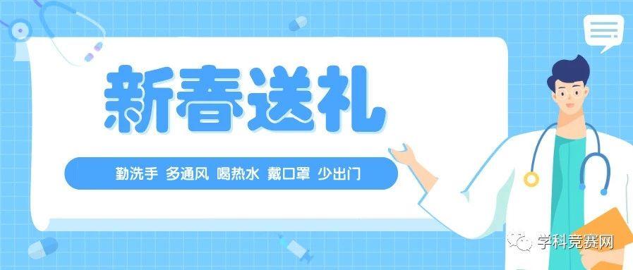 新春送书!强基白皮书+清北+华五自主选拔题集,全国包邮!
