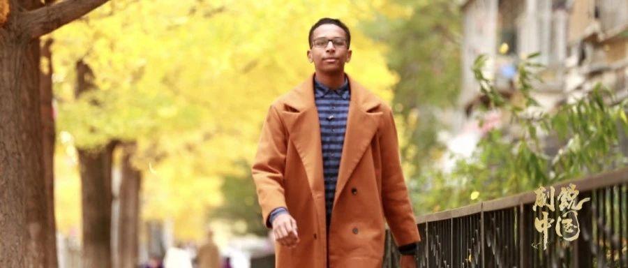 从喀土穆到北京,苏丹留学生勇逐中国梦