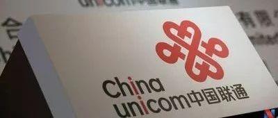 中国联通以强网络、大数据优势 坚决打赢新型冠状病毒防控阻击战