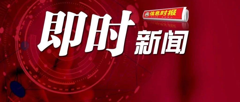 广州地铁岗顶站D口临时关闭,珠江游暂停运营,所有大型展览活动暂停