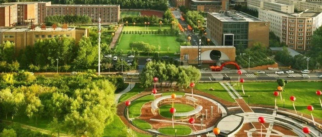 关于2020年北京市考点艺术类专业校考时间延后的公告