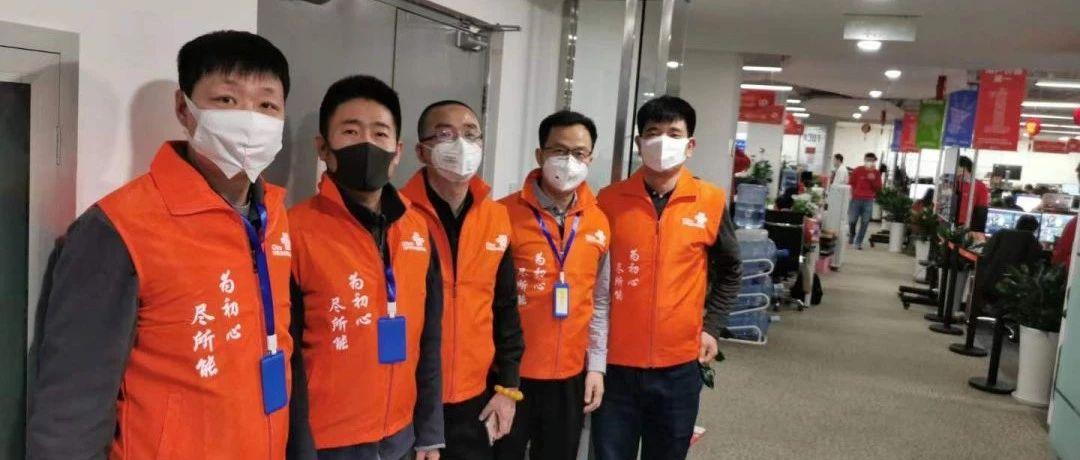 疫情就是命令 防控就是责任丨抗击疫情 北京联通在行动