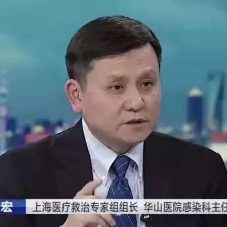 专家组长:武汉战役应在1个月内结束,2个月内尾声