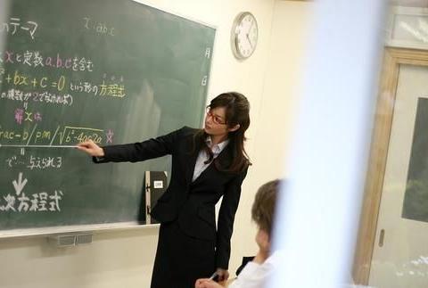 2020教师资格证考试,将要增加这些新学科?考生应当提前准备!