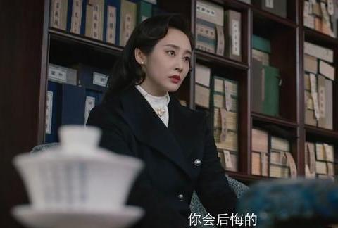 新世界:柳如丝结局已定,她的父亲沈世昌一语道出她的弱点