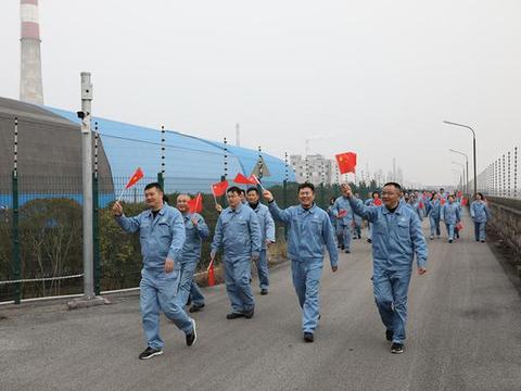 上海石化职工冬锻活动迎新年