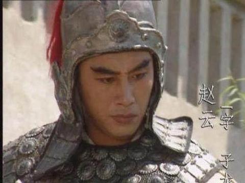 三国最长寿的七位名将,赵云垫底、黄忠上榜,第一让人意外