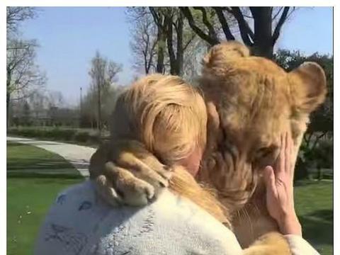 女饲养员与喂养幼狮分别7年,再次相见时紧紧相拥