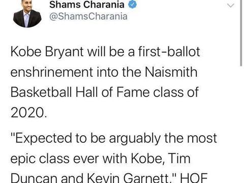 科比成为2020年NBA名人堂第一候选人,邓肯和加内特也入选