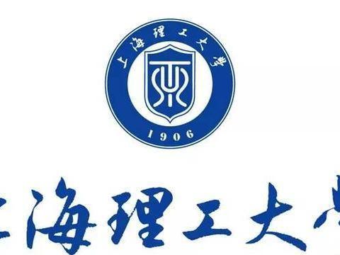 上海理工大学:全体师生员工2月17日前不返校!