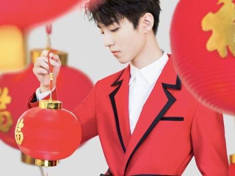 小哥哥们的新年红装,易烊千玺、李现、王一博,你最喜欢谁的红