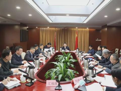 国资委党委认真学习贯彻中央政治局常委会会议精神