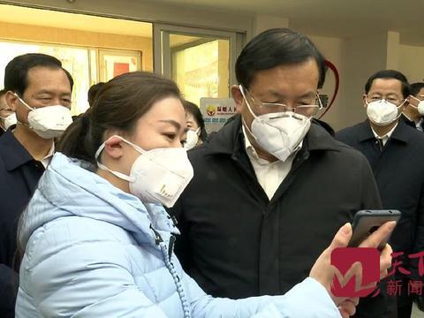 赞这位自我隔离的魏先生 济南市委书记视频连线问他好