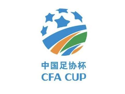 新冠病毒影响大,曝足协杯可能停办一年,也为国足冲击世界杯让路