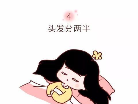 漫画测试:从睡姿看出一个人的爱情观,你中了吗?