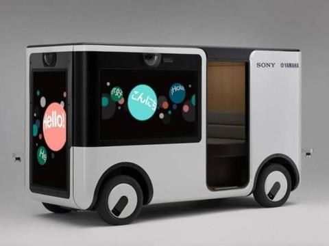 索尼联合雅马哈推出无人驾驶汽车,科技感超强,将在游乐园中投放