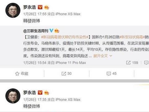 罗永浩使用iPhone发文,网友表示,坚果手机不好用?