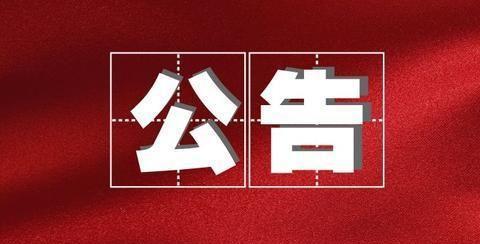 青海省确认新增3例新型冠状病毒感染的肺炎确诊病例