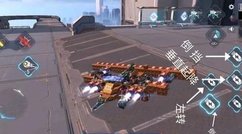 重装上阵:玩家自创特殊飞行器,搭配垂直起降装置太有才了!