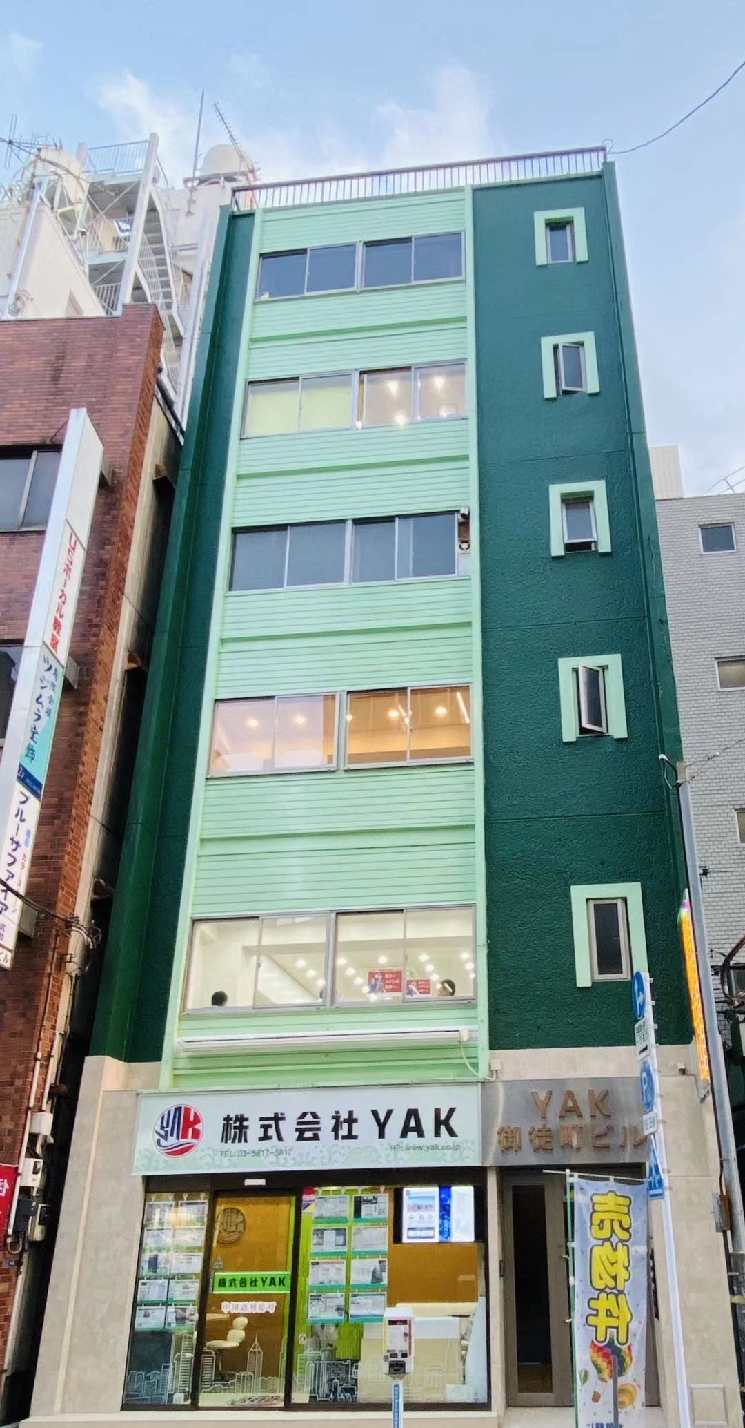 外国人购房成日本经济催化剂