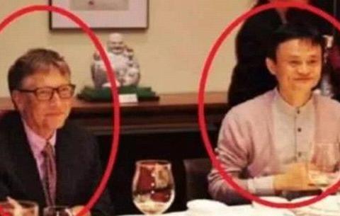 马云请比尔盖茨吃饭,吃的都是中国菜,花了多少钱你可能不信