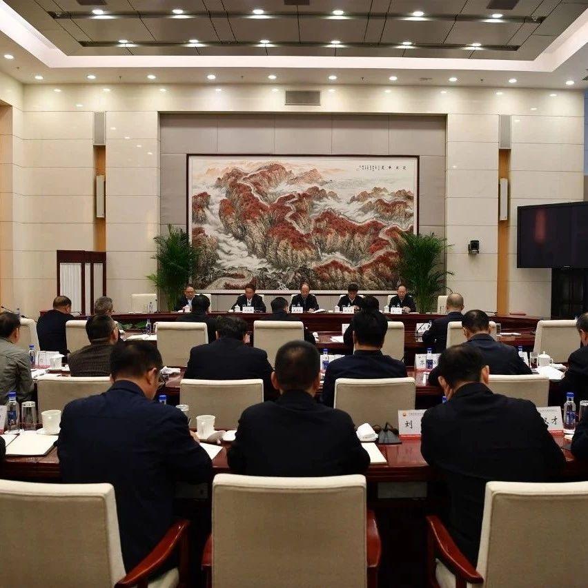 最新要求!中石油党组召开扩大会议,全面部署疫情防控工作!