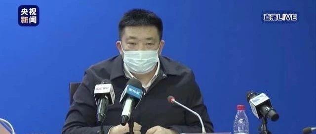 湖北省长、武汉市长晚上开发布会:非常痛心、非常内疚,也非常自责