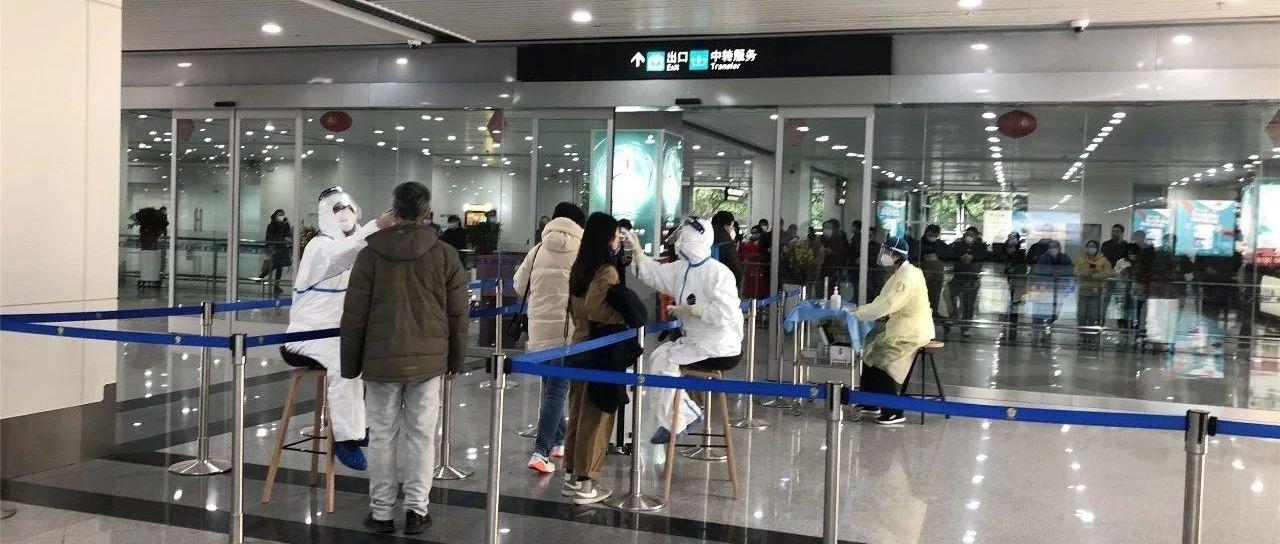 """暖心!滞留的武汉籍旅客在福州找到了""""家"""""""