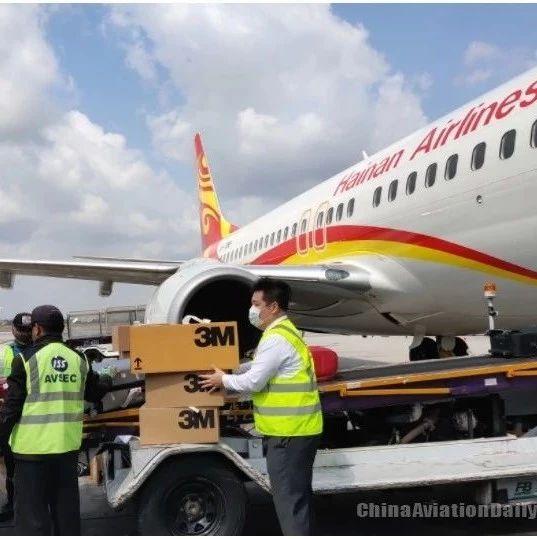 海航开通绿色通道 为境外组织及机构提供救援物资免收航空货物运输费服务
