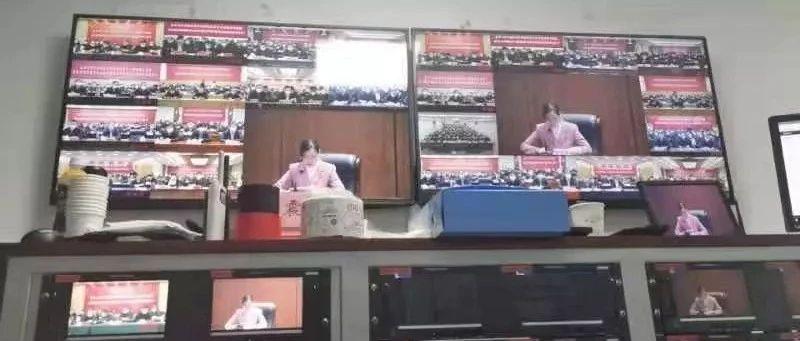 发挥科技的力量丨河南移动免费开放云视讯视频会议服务助力防疫攻坚战