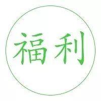 送书!强基白皮书+清北+华五自主选拔题集,全国包邮!