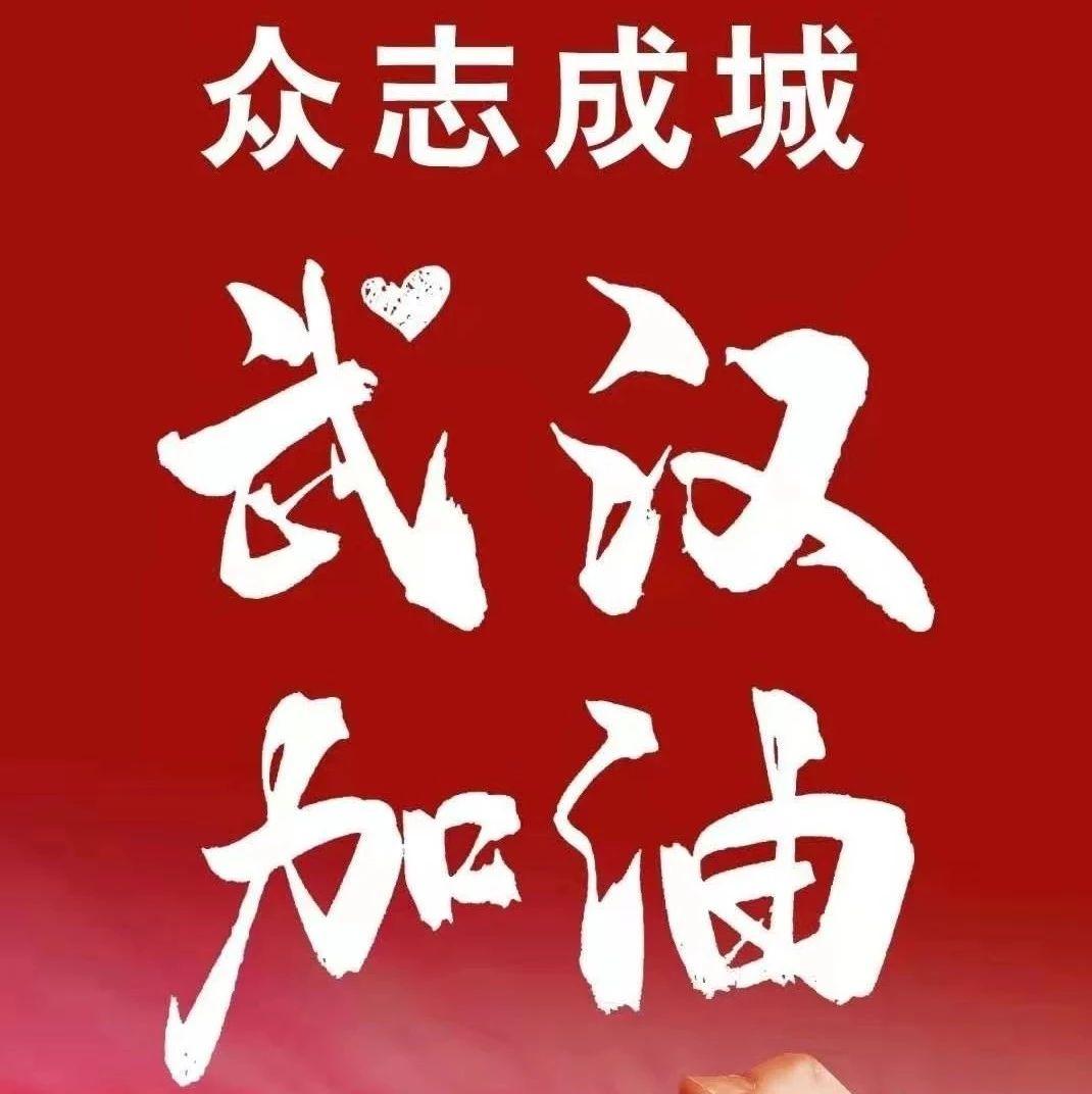"""连线永达集团唐华:第一家捐赠千万元""""抗疫""""的汽车经销商"""