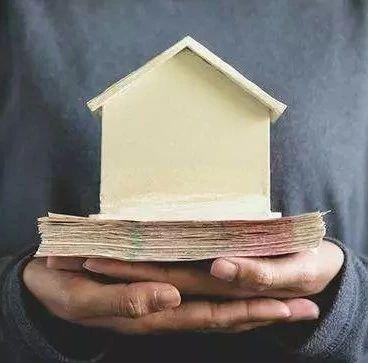 银保监会:受疫情影响暂无收入人群可合理延后还房贷