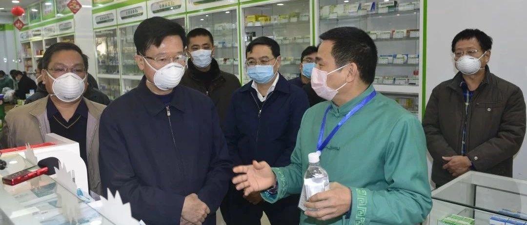 广西壮族自治区市场监管局开展疫情防控工作检查