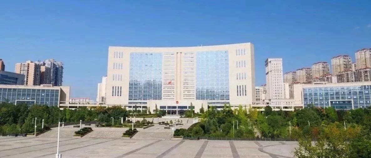 毕节市人民政府关于突发公共卫生事件一级响应实行社会管控措施的通告