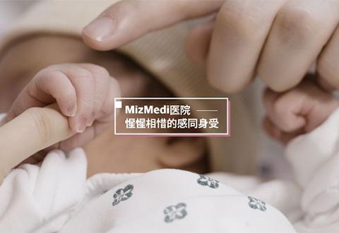 韩国mizmedi妇幼医院新生儿集中治疗室NICU